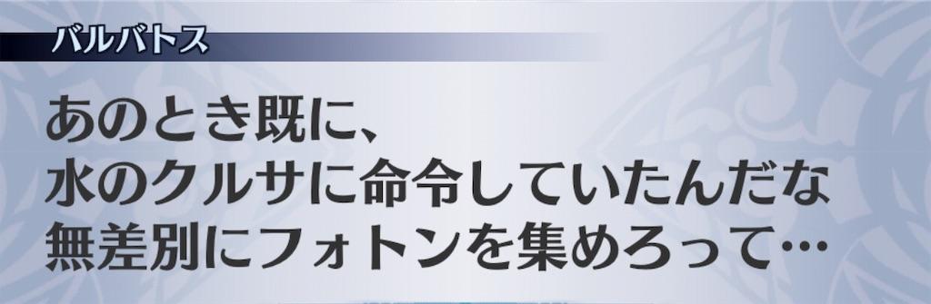 f:id:seisyuu:20190924192410j:plain