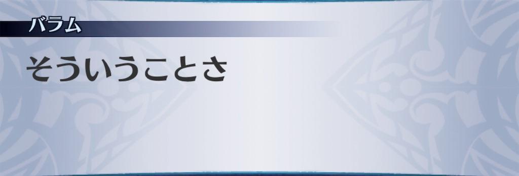 f:id:seisyuu:20190925200439j:plain