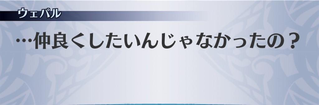 f:id:seisyuu:20190926174200j:plain