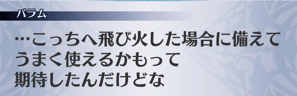 f:id:seisyuu:20190926174300j:plain