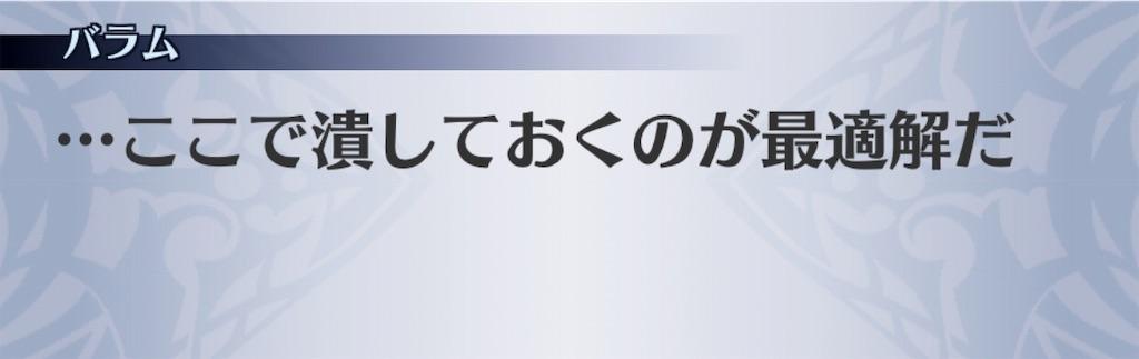 f:id:seisyuu:20190926174359j:plain