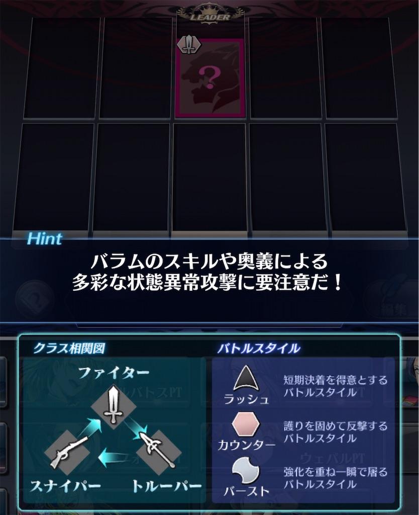 f:id:seisyuu:20190926174445j:plain