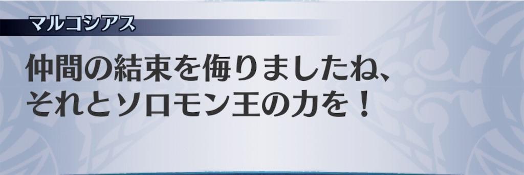 f:id:seisyuu:20190926175541j:plain
