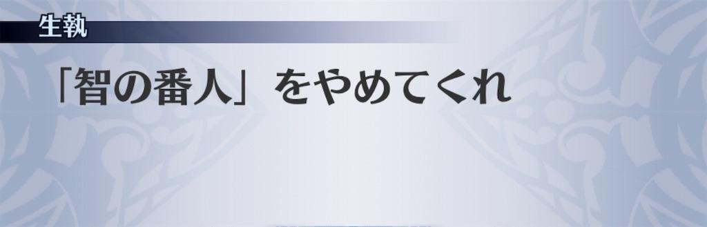 f:id:seisyuu:20190926180028j:plain