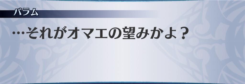f:id:seisyuu:20190926180035j:plain
