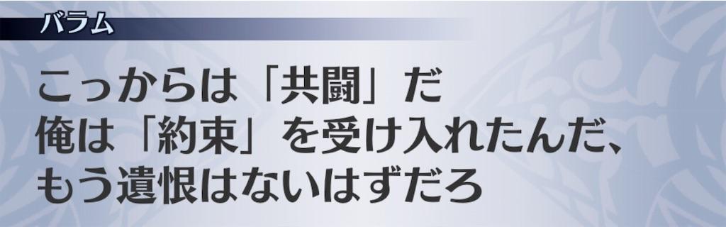 f:id:seisyuu:20190926180900j:plain