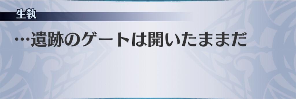 f:id:seisyuu:20190926181232j:plain