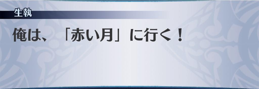f:id:seisyuu:20190926181407j:plain