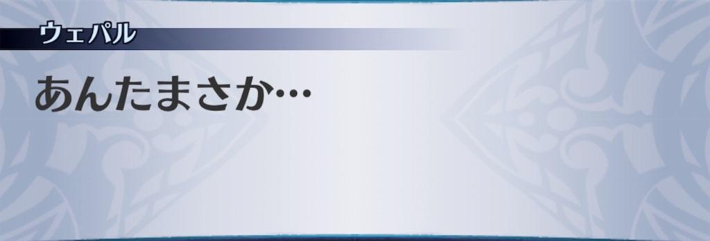f:id:seisyuu:20190927124613j:plain