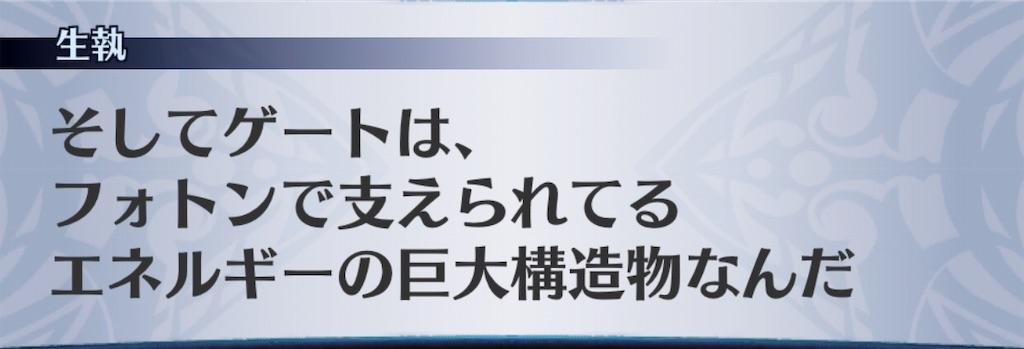 f:id:seisyuu:20190927124726j:plain