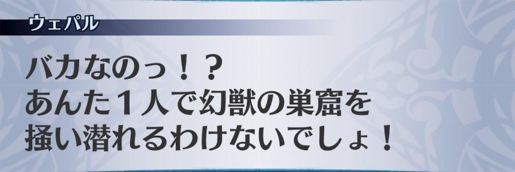 f:id:seisyuu:20190927124904j:plain
