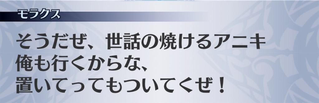 f:id:seisyuu:20190927125019j:plain