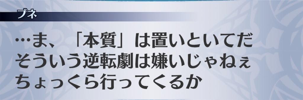 f:id:seisyuu:20190927125708j:plain