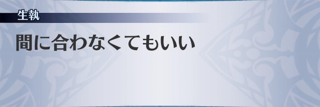 f:id:seisyuu:20190927125829j:plain