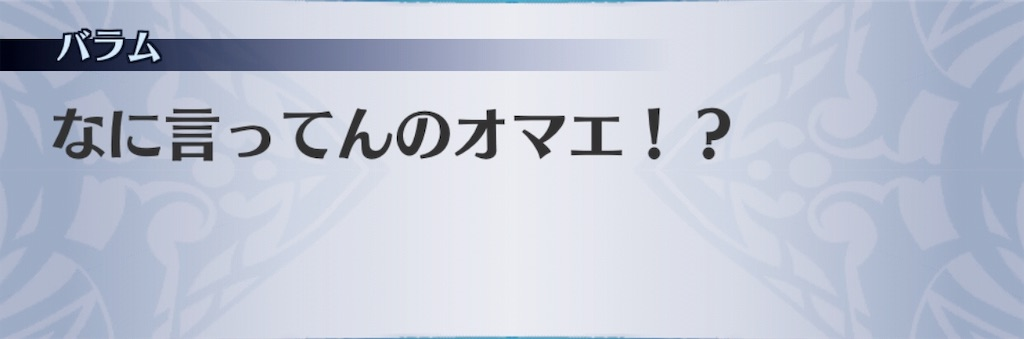 f:id:seisyuu:20190927125834j:plain