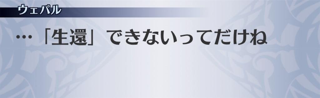 f:id:seisyuu:20190927130231j:plain