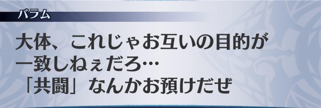 f:id:seisyuu:20190927130239j:plain