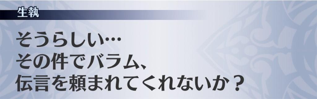 f:id:seisyuu:20190927130416j:plain