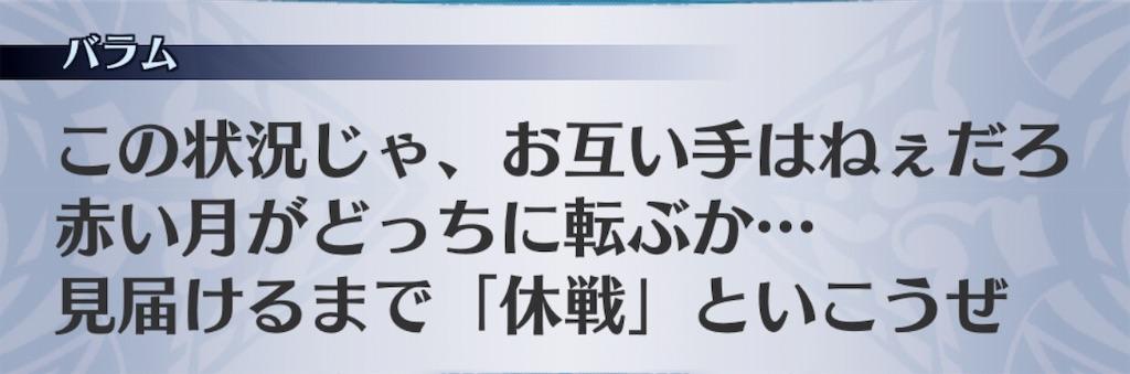 f:id:seisyuu:20190927131858j:plain