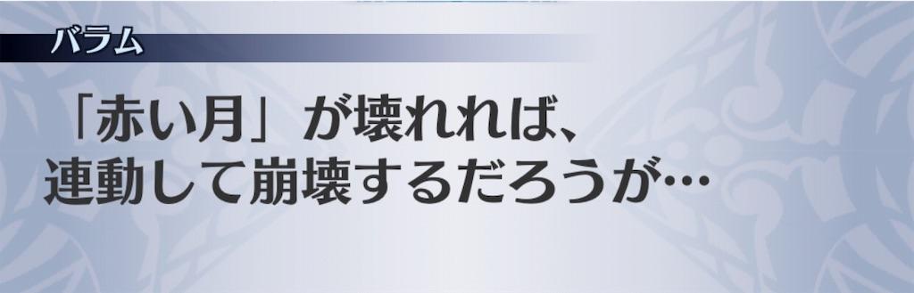 f:id:seisyuu:20190927133122j:plain
