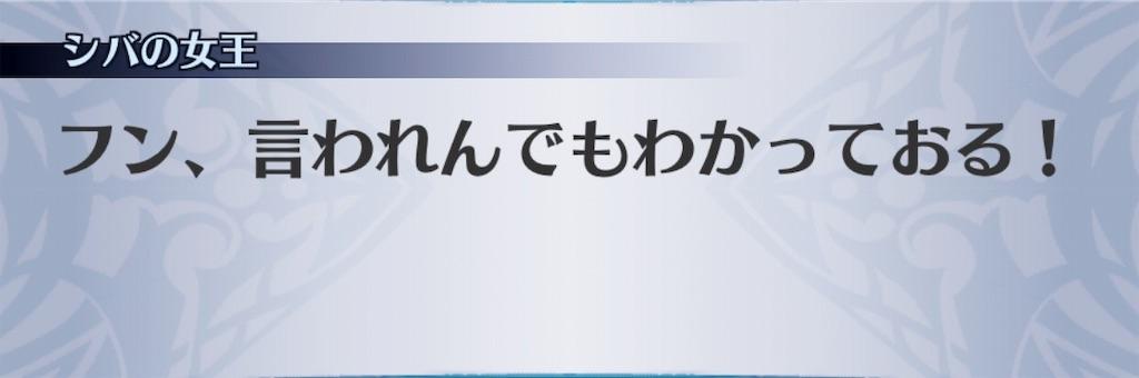 f:id:seisyuu:20190927133317j:plain