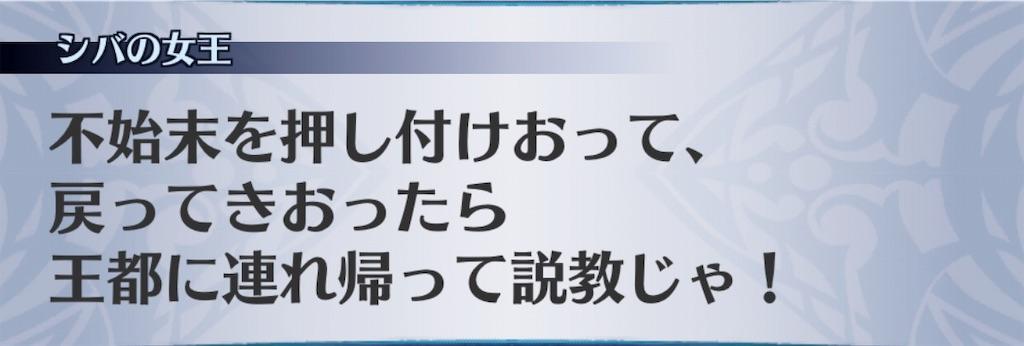 f:id:seisyuu:20190927133322j:plain
