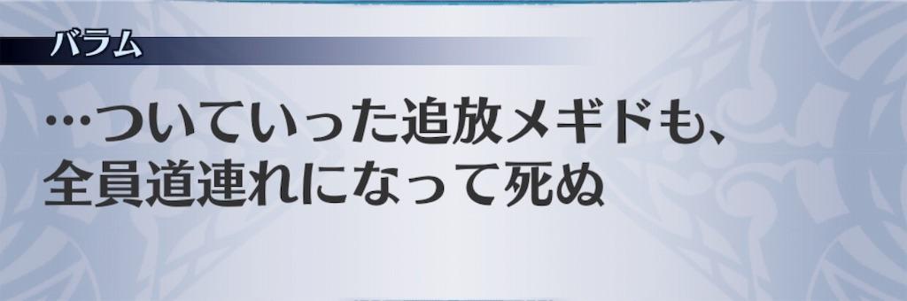 f:id:seisyuu:20190927133331j:plain