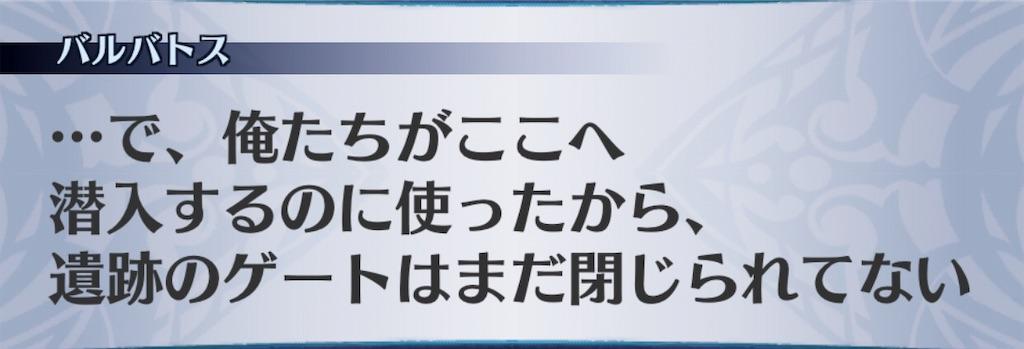f:id:seisyuu:20190928183427j:plain
