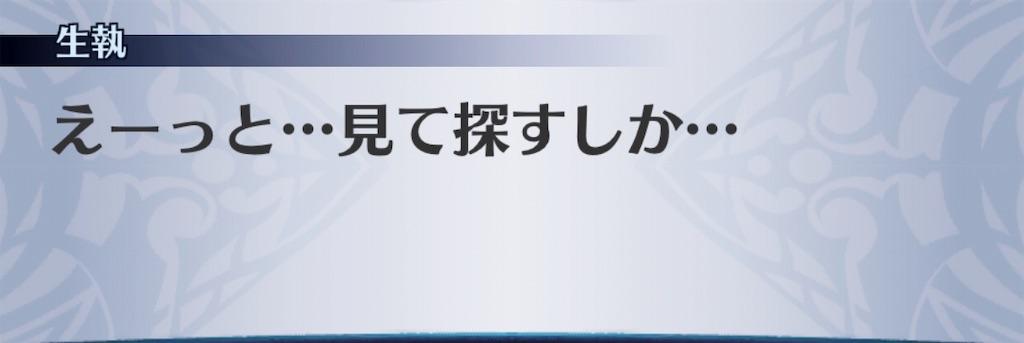 f:id:seisyuu:20190928183734j:plain