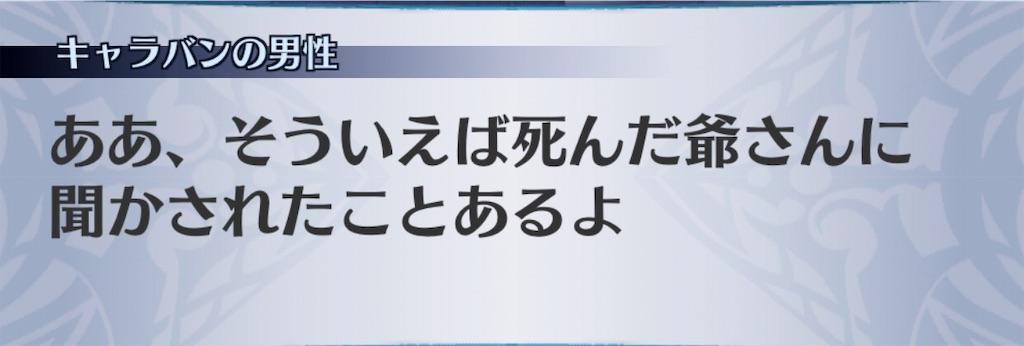 f:id:seisyuu:20190928184201j:plain
