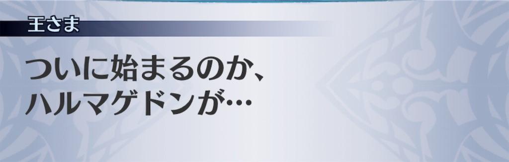 f:id:seisyuu:20190928184525j:plain