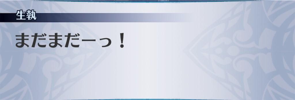 f:id:seisyuu:20190929195448j:plain