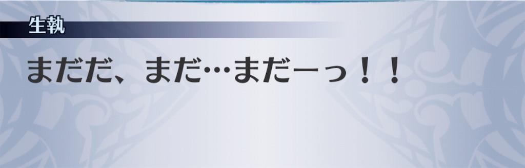 f:id:seisyuu:20190929195634j:plain