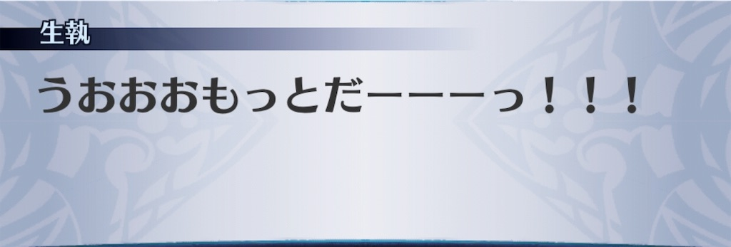 f:id:seisyuu:20190929195701j:plain