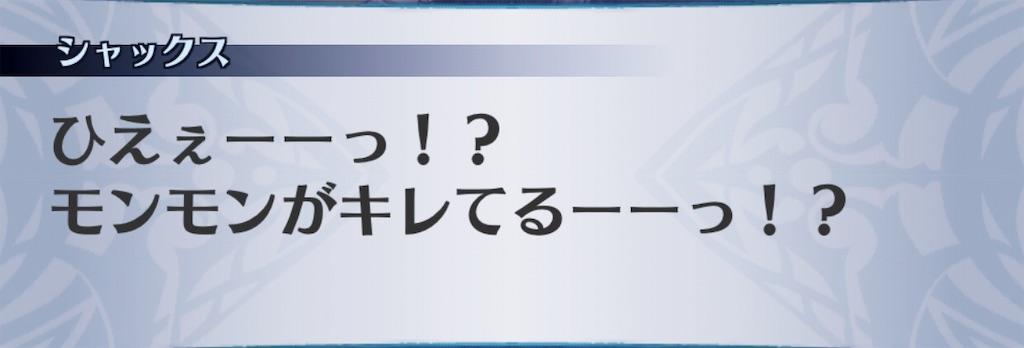 f:id:seisyuu:20190929195852j:plain