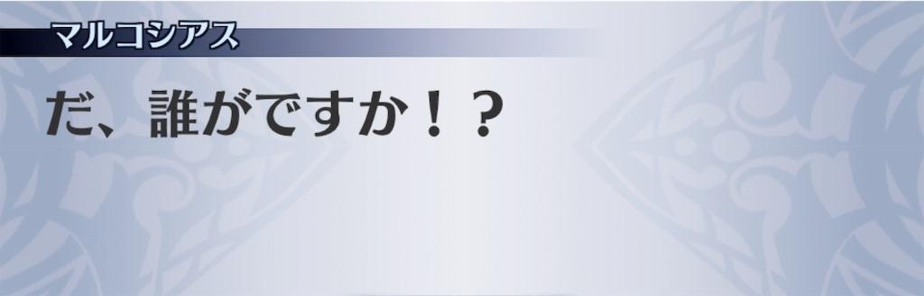 f:id:seisyuu:20190929200356j:plain