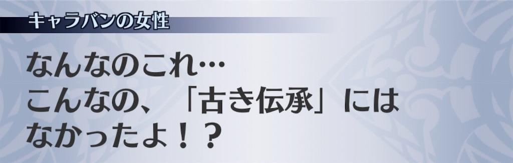 f:id:seisyuu:20190929201142j:plain