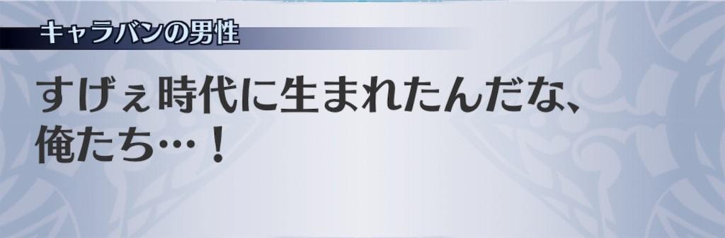 f:id:seisyuu:20190929201152j:plain
