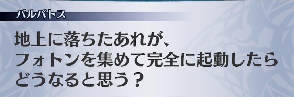 f:id:seisyuu:20190929235853j:plain