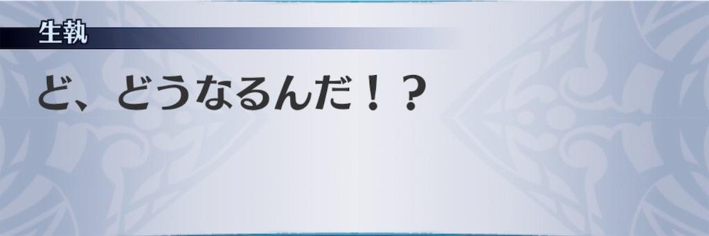 f:id:seisyuu:20190929235857j:plain