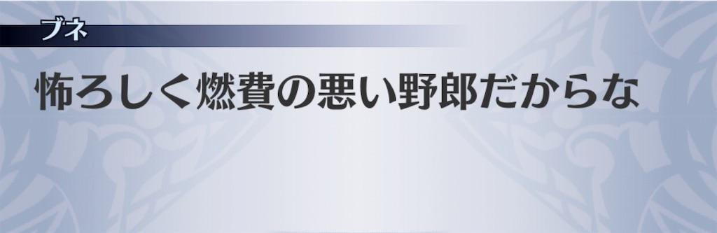 f:id:seisyuu:20190930000755j:plain
