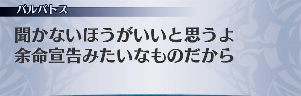 f:id:seisyuu:20190930001001j:plain