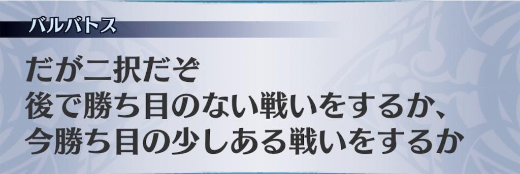 f:id:seisyuu:20190930001015j:plain