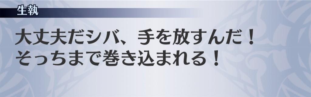 f:id:seisyuu:20190930004602j:plain