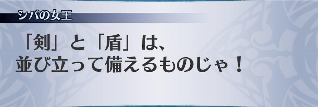 f:id:seisyuu:20190930005003j:plain