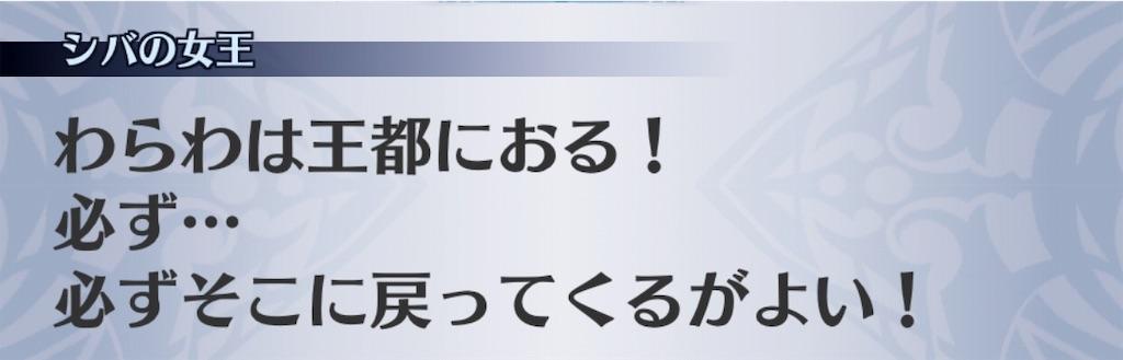 f:id:seisyuu:20190930005008j:plain