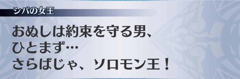 f:id:seisyuu:20190930005018j:plain