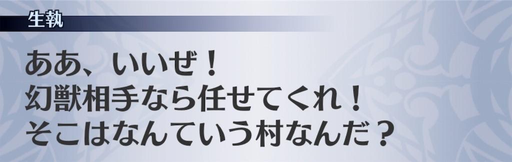 f:id:seisyuu:20190930101524j:plain