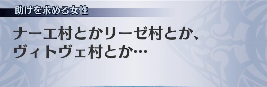 f:id:seisyuu:20190930101734j:plain