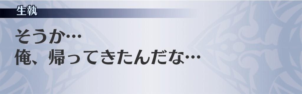 f:id:seisyuu:20190930101848j:plain